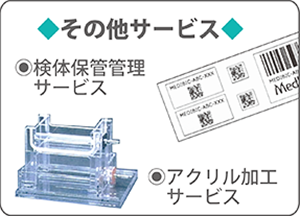 理化学機器(ゲル撮影装置)